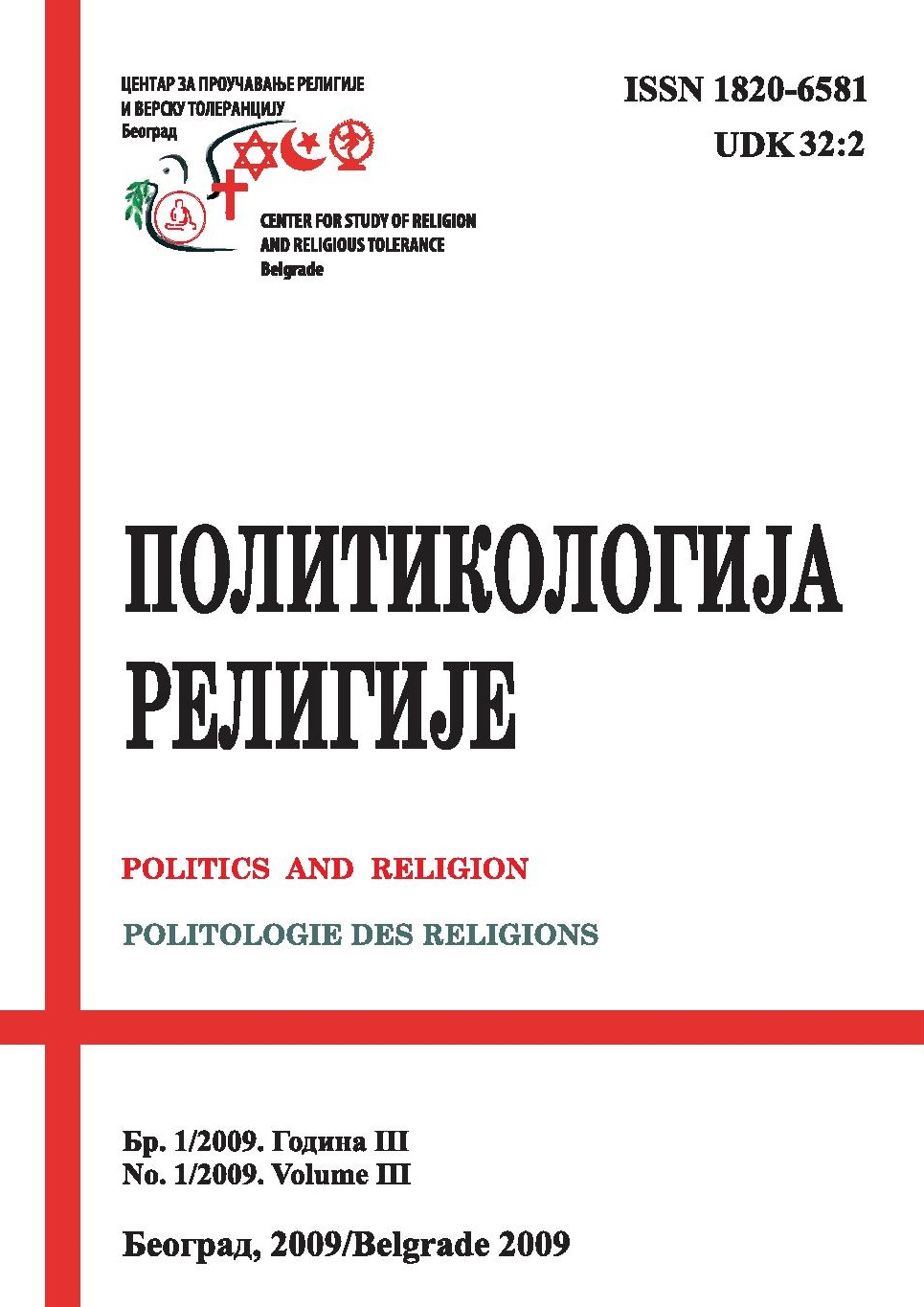 religion and terrorism the connection pdf